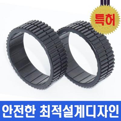 브라바 바퀴 교체 타이어