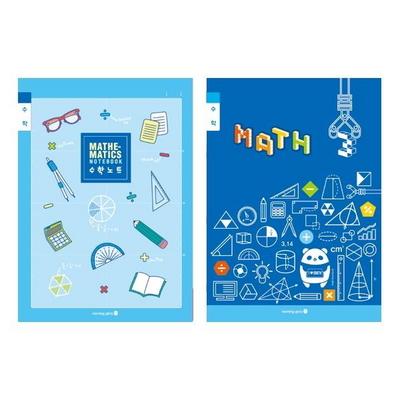 800 초등 3-6 수학 남 (18)