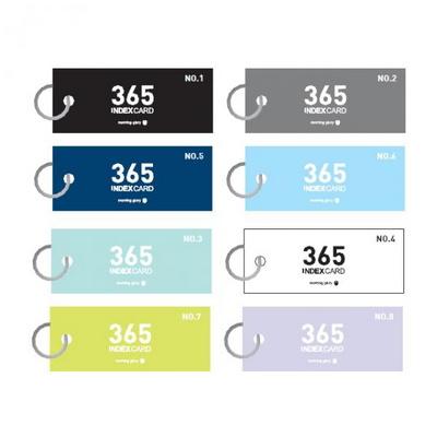 1000 365단어카드(무선)