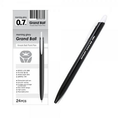 400 그랜드볼 0.7 (흑) X 24개
