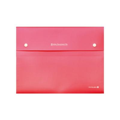 4200 8분류 도큐멘트화일(핑크)
