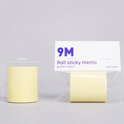 메모큐브 롤 접착식 메모지(롤포스트잇)