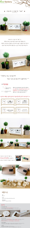 무소음 자작나무 이니셜 시계 유앤아이 - 에코 팩토리, 21,600원, 알람/탁상시계, 디자인시계