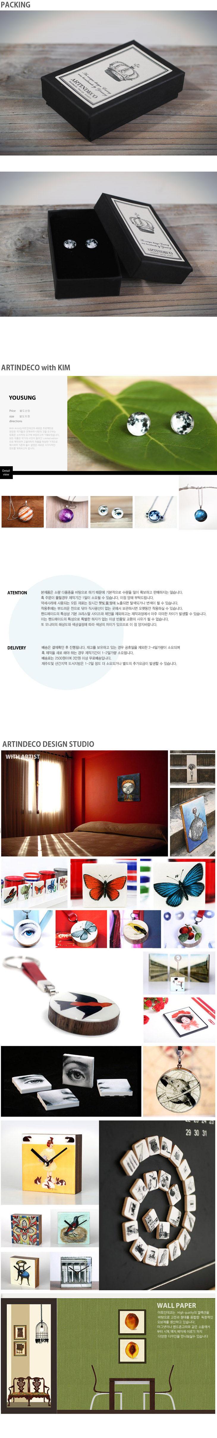 행성귀걸이-달(Moon) - 아트인데코, 12,640원, 귀걸이, 패션