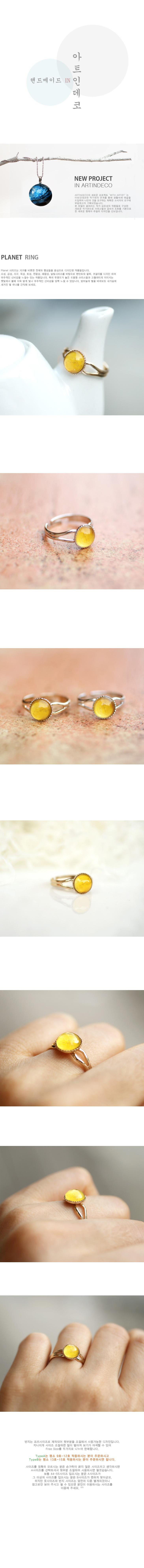 행성반지_수성12,800원-아트인데코패션잡화, 주얼리, 반지, 패션바보사랑행성반지_수성12,800원-아트인데코패션잡화, 주얼리, 반지, 패션바보사랑