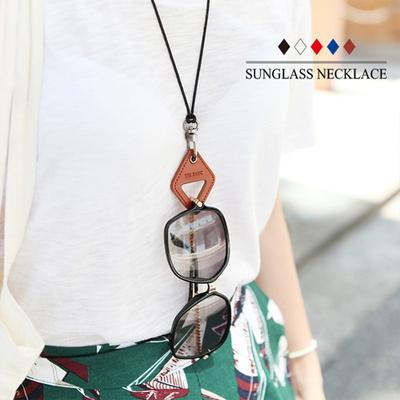 선글라스 목걸이