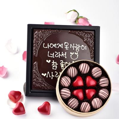 스트로베리퐁퐁과 러브레터 2단 수제초콜릿 선물세트