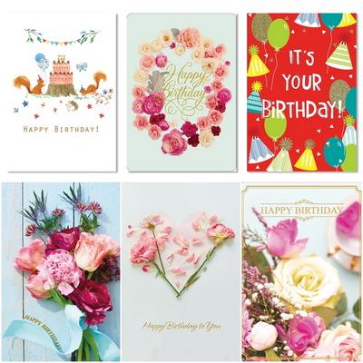 홀마크 생일축하 카드 6종