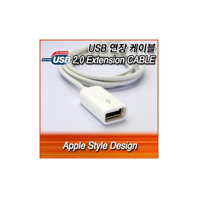 USB2.0 연장케이블 - 연장케이블젠더(1m)