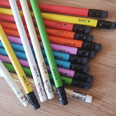 주문제작 HB네임연필 6자루1세트 디자인연필