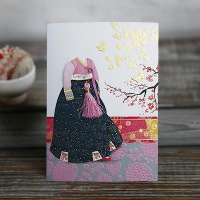 분홍 노리개 한복 FT211-4