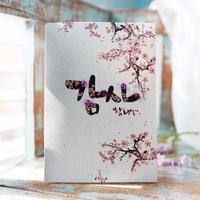 벚꽃엔딩 FT217-4