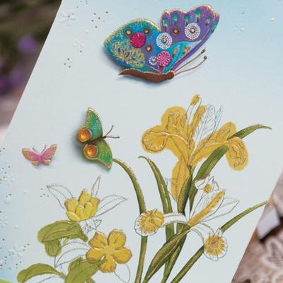 수선화 나비 카드 FT1514-6
