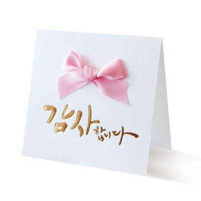 리본 감사 카드 FT1042-3