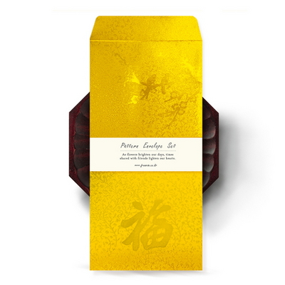 황금 복 비단봉투 FB2021p-4 (3장)