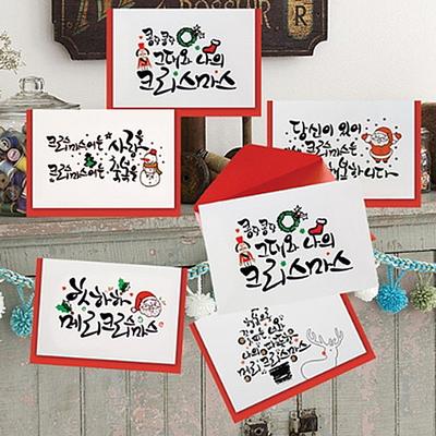 FS1015(6종) 크리스마스카드 카드 성탄카드 산타카드 트리카드