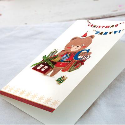FS1029-1 크리스마스카드 트리 산타 성탄절 루돌프