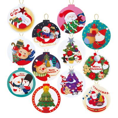FS516 크리스마스 택 카드 (12종)