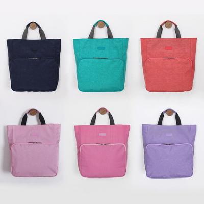 miim 벌룬3 초등학생 보조가방