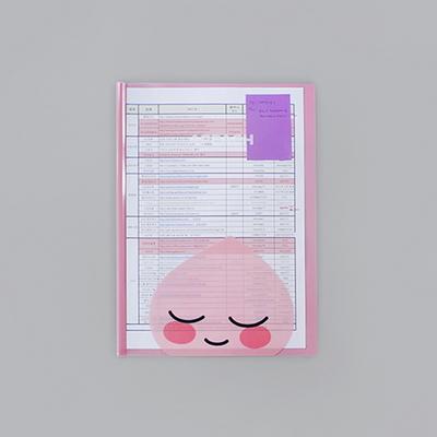 카카오프렌즈 쫄대 파일