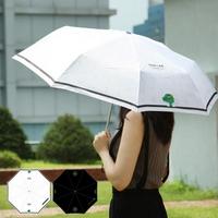 카카오프렌즈 콘랩 3단우산