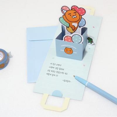 카카오프렌즈 쇼핑백 팝업 기프트 카드