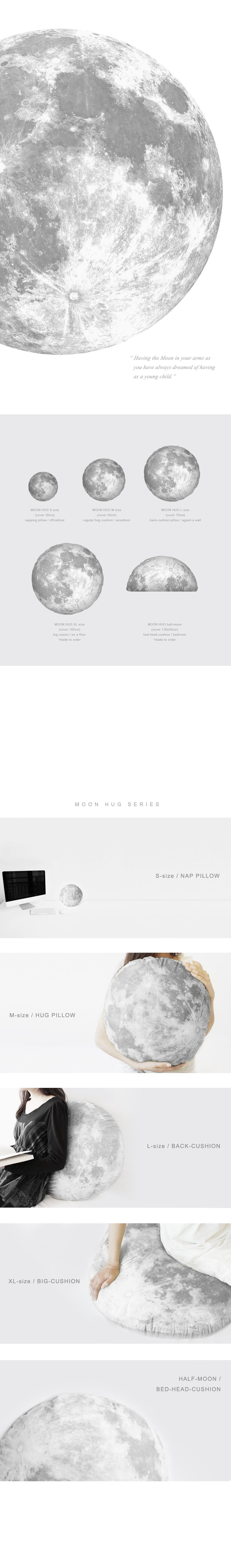 허그문 MOON HUG (보름달 천체사진 쿠션) - 엠씨어리, 29,000원, 일반쿠션, 일러스트