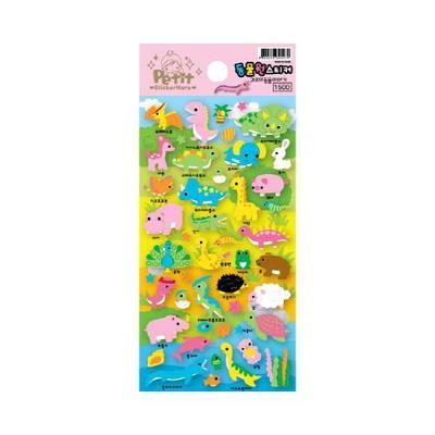 쁘띠 동물원 스티커 - 귀요미동물