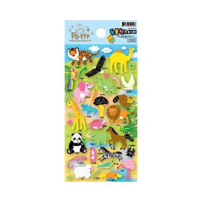 쁘띠 동물원 스티커 - 야생동물