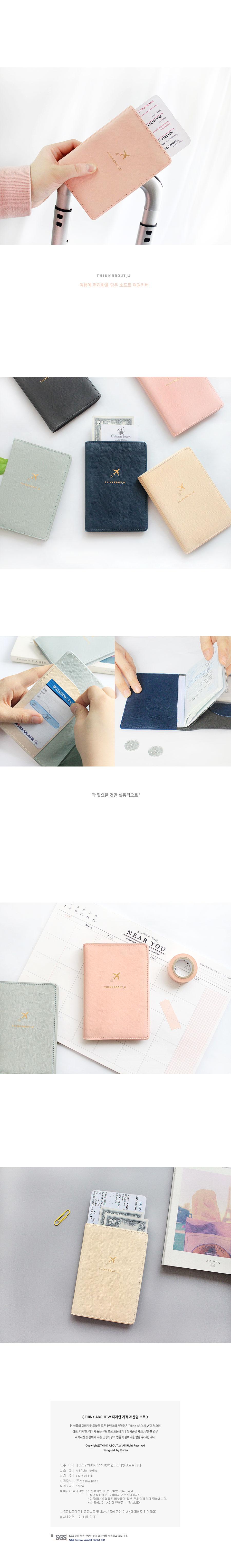 Think about 소프트 여권케이스 - Dark gray - 위드앨리스, 6,800원, 여권케이스, 심플