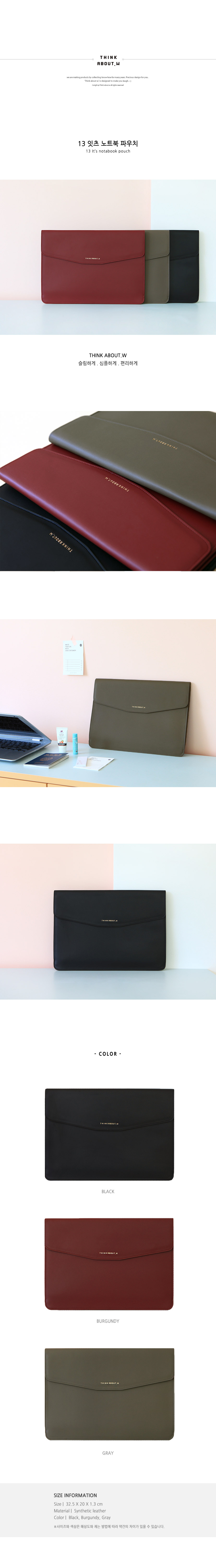 Think about 13형 잇츠 노트북 파우치 - 위드앨리스, 38,000원, 노트북 케이스/파우치, 27.94cm~33.78cm
