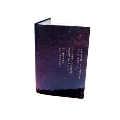 글입다 공방 캘리그라피 문학 여권케이스