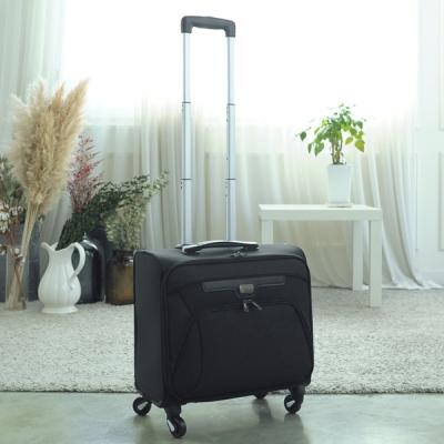 SH-B1505 비지니스 캐리어 4휠 여행용캐리어 여행가방