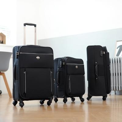 S7009 기내용 20형 여행가방 저소음 4휠 여행용 캐리어 기내가방