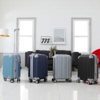 [앙뜨레] AM6204 소형 18형 기내용 캐리어 여행용캐리어 여행가방