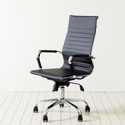 철제 코모도 의자