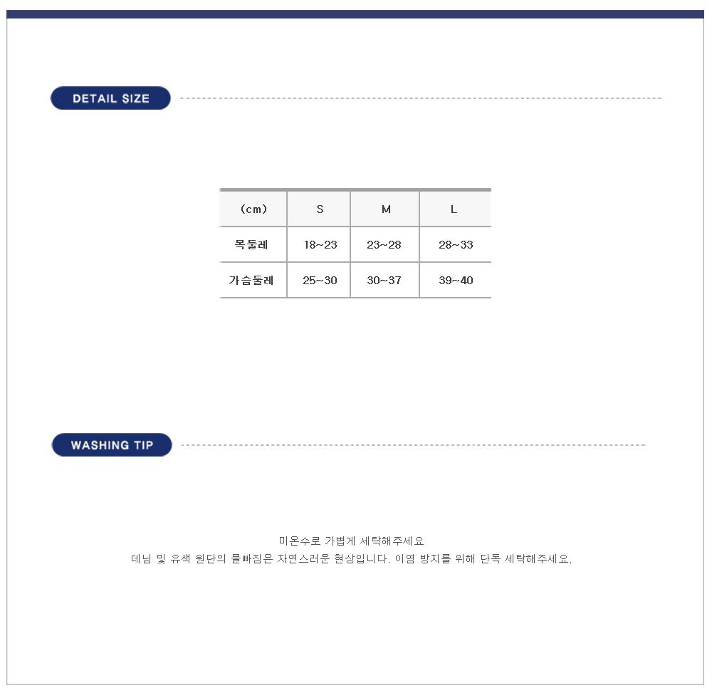 츄츄하네스 핑크 - 에이미러브즈펫, 28,000원, 이동장/리드줄/야외용품, 목줄/가슴줄