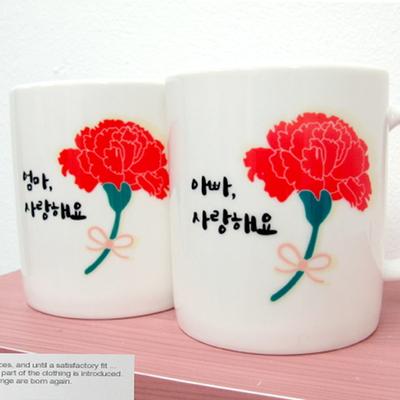카네이션 머그컵