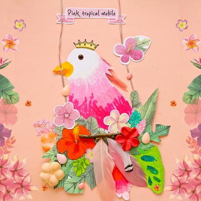 핑크트로피컬 모빌 만들기 1set