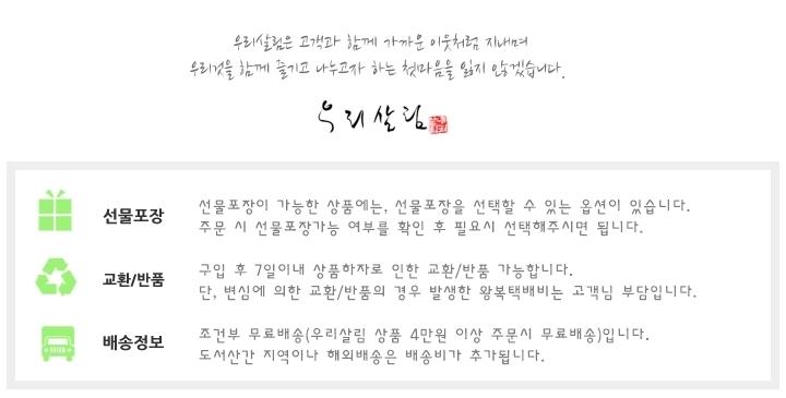 조각보책갈피단품 - 우리살림, 10,000원, 북마크/책갈피, 심플
