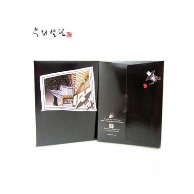 한국사랑 아트엽서 5종세트