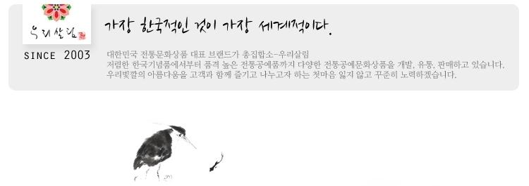 민화부채-모란도(분홍) - 우리살림, 16,000원, 휴대아이템, 부채
