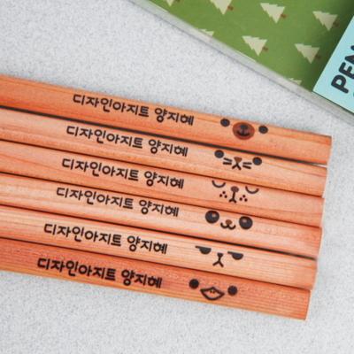 주문제작 네임연필2B 6자루 우드 이모티콘