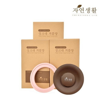 자연생활 싱크대 걸름망90매+싱크대 거치대세트