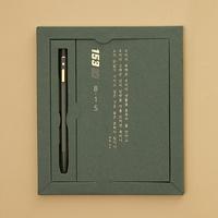 모나미 153 ID 8.15 한정판