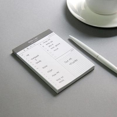 Hello, I am Daily Schedule - mini