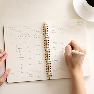 Hello I am Weekly Planner[만년]