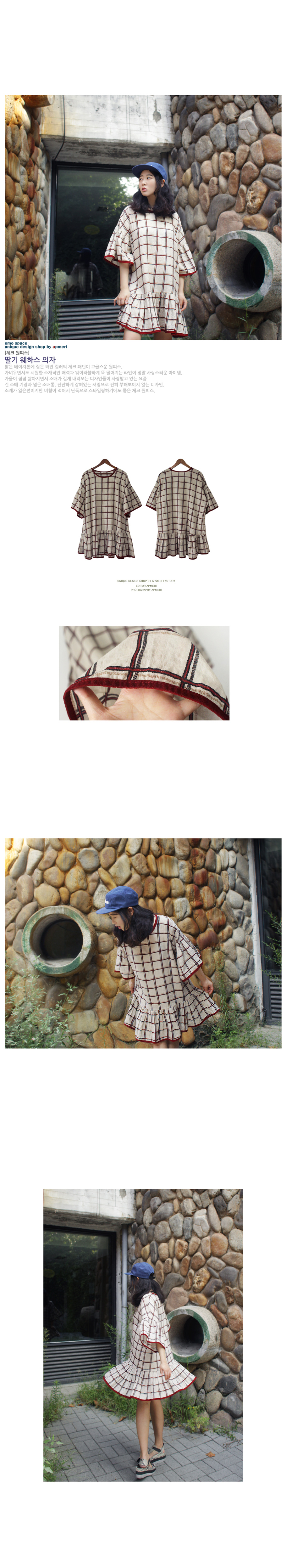 체크 원피스n019 - 앞머리, 41,500원, 원피스, 캐쥬얼/플레어원피스