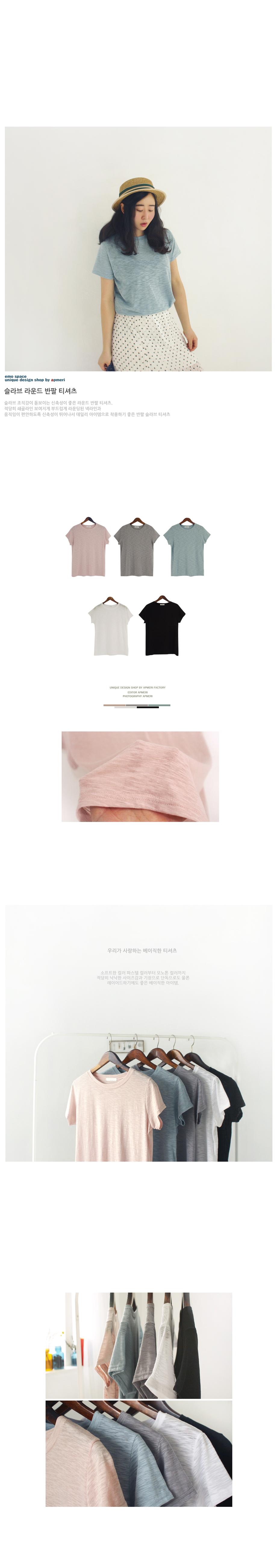 슬라브 라운드 반팔 티셔츠 - 앞머리, 11,500원, 상의, 반팔티셔츠