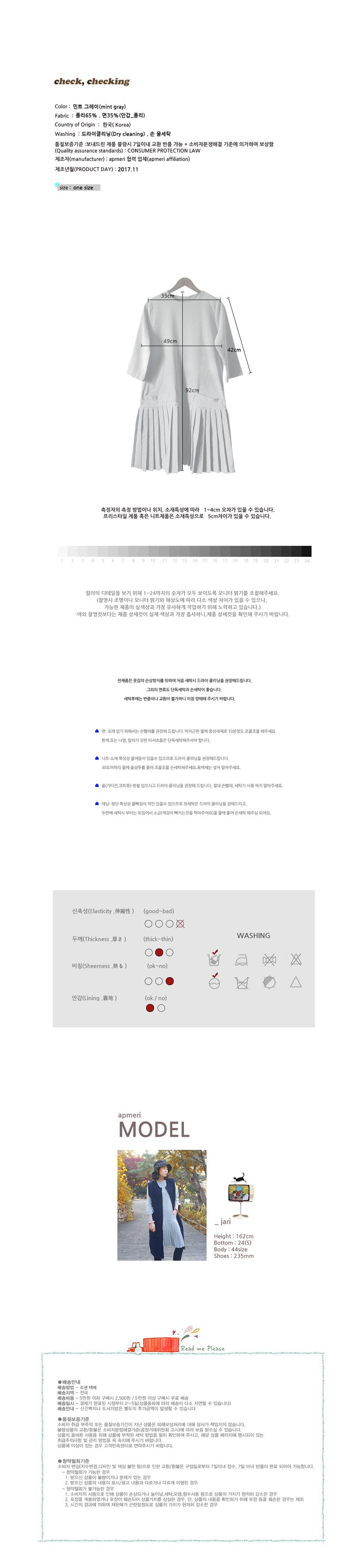 로맨틱 플리츠 원피스n1113 - 앞머리, 47,500원, 원피스, 캐쥬얼/플레어원피스